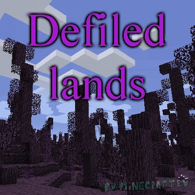 Defiled Lands mod [1.12.2] [1.12.1]
