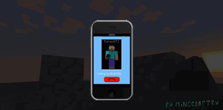 iCraft mod - мод на айфон [1.8.9] [1.7.10]