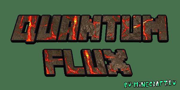 QuantumFlux - беспроводная передача энергии [1.10.2] [1.9.4] [1.8.9] [1.7.10]