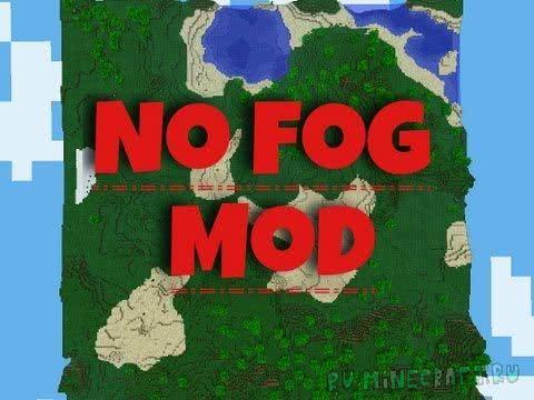 No Void Fog Mod - увеличиваем дальность прорисовки [1.7.10] [1.7.2]