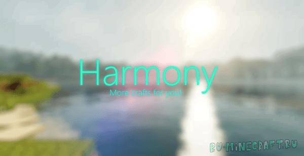 Harmony mod [1.12.1] [1.12]