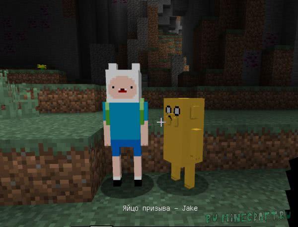 AdventureTime Mod 2 - время приключений [1.12.2]