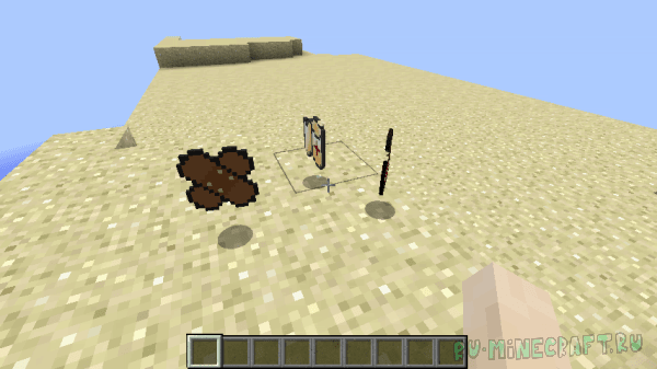 First Aid [1.12.1] [1.12]