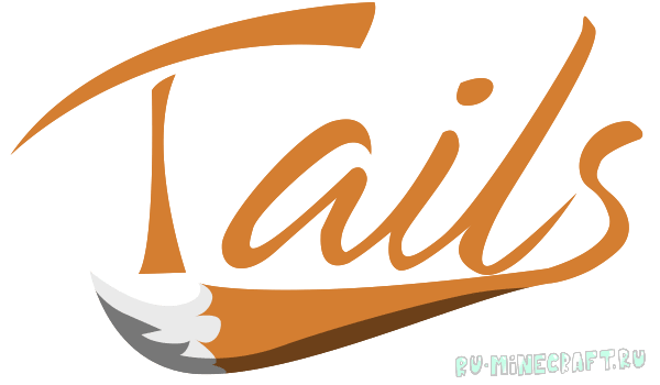 TailsPlugin  [Плагин]