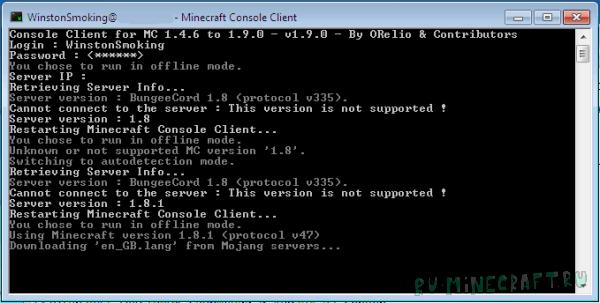 Minecraft Console Client  - Консольный клиент майнкрафт