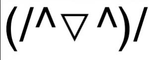 Japanese Emoji Commands - японские эмодзи [1.16.5] [1.12.2] [1.11.2] [1.10.2] [1.8.9]