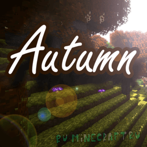 Rangercraft Autumn - вечная осень [1.12.2] [1.11.2] [1.10.2] [1.8][16px]