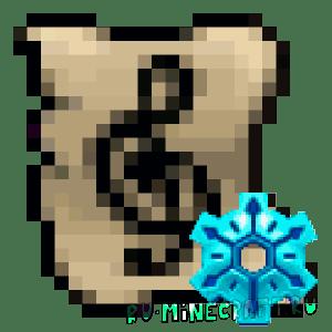Ambience Music Pack - другая музыка в minecraft