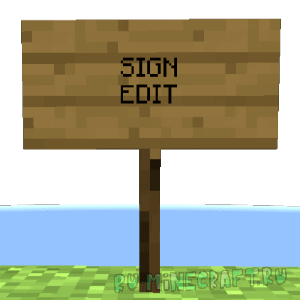 SignEdit mod - редактирование табличек [1.12.2] [1.12.1] [1.11.2]