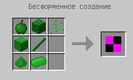 Green Mod [1.7.10]