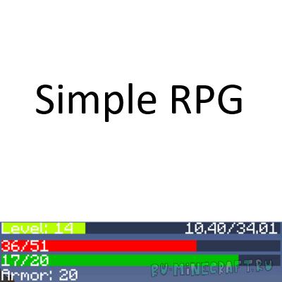 Simple RPG [1.12.2] [1.11.2] [1.10.2]
