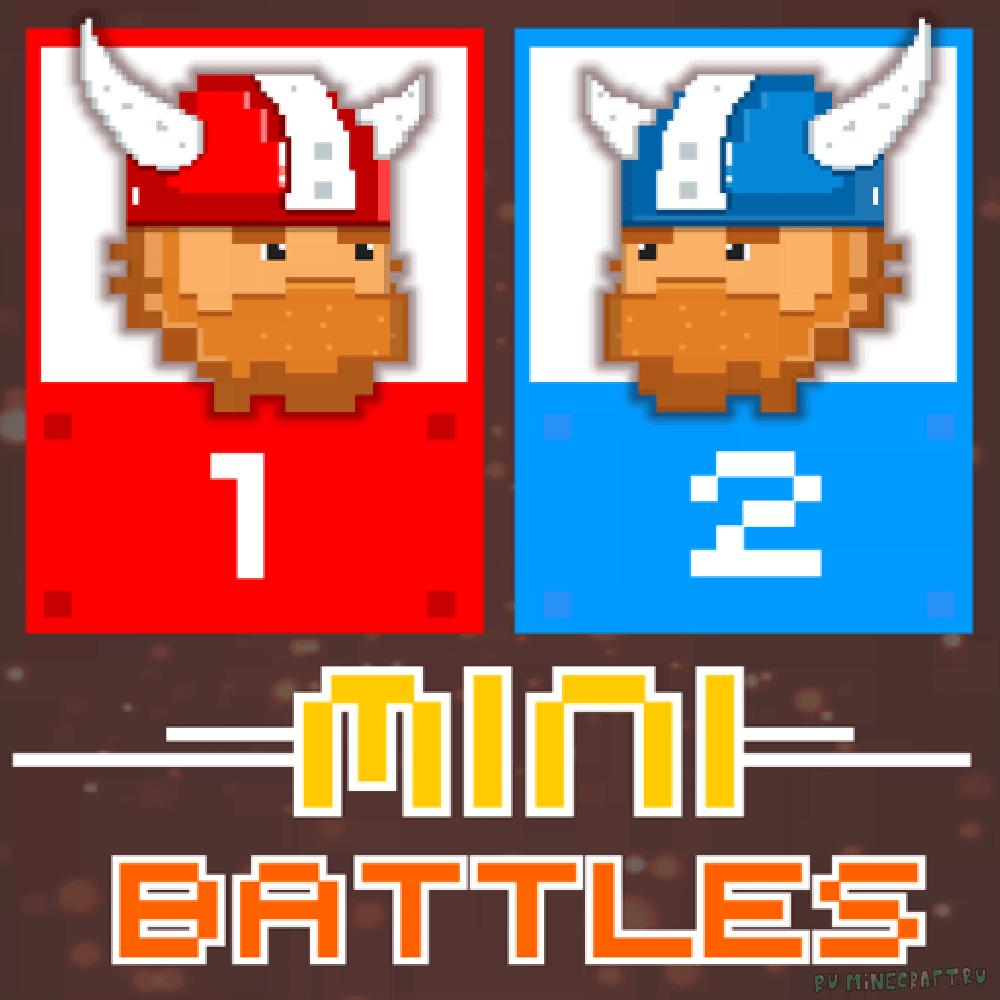 12 MiniBattles - решаем проблемы по-мужски! [Android][Разное]