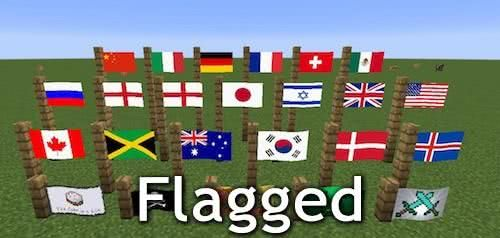 Flagged mod - мод на флаги [1.12.2] [1.11.2]