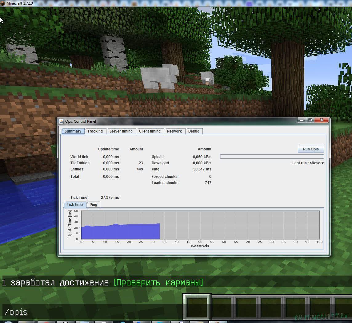 скачать готовый сервер майнкрафт 1.7.10