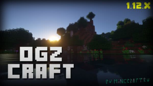 OGZCraft [1.12.2] [1.11.2] [8x8]