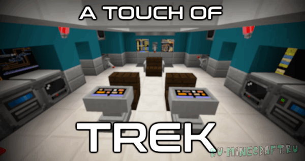 A Touch of Trek [1.12.2] [1.11.2] [16x16]