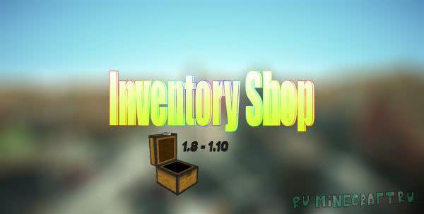 Inventory Shop [1.10] [1.9] [1.8]