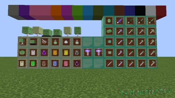 SlimeCraft [1.12.2] [1.11.2] [1.10.2]
