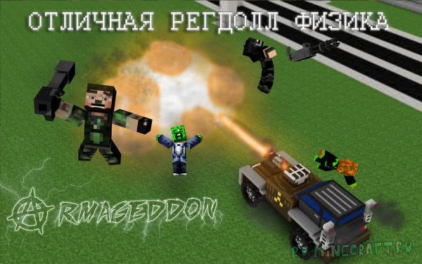 Legend Strike Armageddon - продолжение шутера по мотивам CS - теперь с техникой [Game]