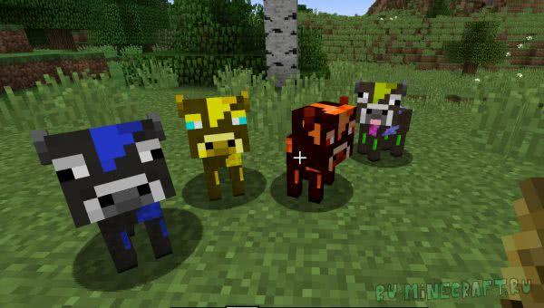 Mini Moos - мини коровы [1.12.2] [1.10.2]