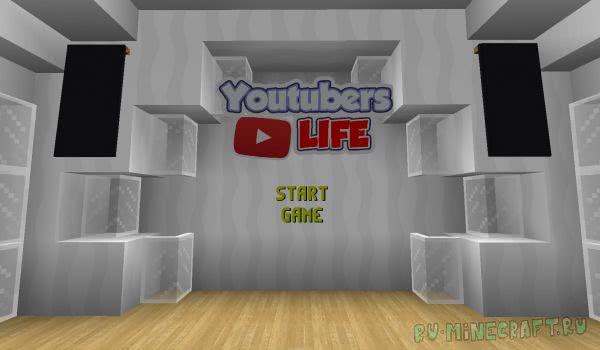 Карта Youtubers Life - симулятор ютубера [1.12+]
