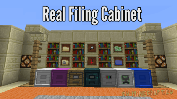 Real Filing Cabinet [1.12.2] [1.11.2] [1.10.2]