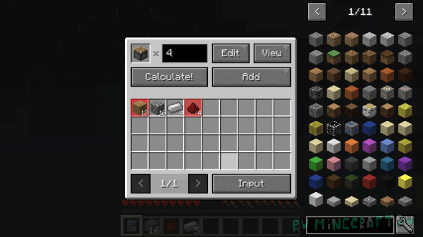 Just Enough Calculation [1.11.2] [1.10.2] [1.9.4] [1.8.9] [1.7.10]