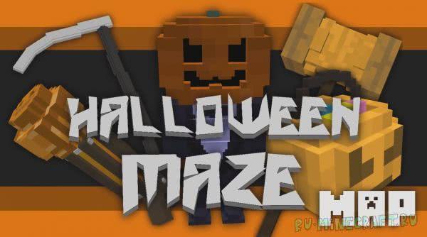 Карта - Halloween Maze, сражение с мобами в лабиринте [1.12.2]