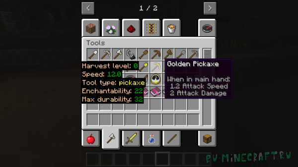 Extended Item Information [1.12.2] [1.11.2] [1.10.2]