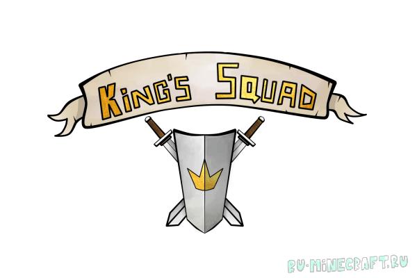 King's Squad - теперь в это можно играть [PvP Map][1.12.2-1.12]