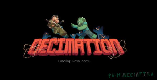 Decimation - Zombie Apocalypse - зомби апокалипсис в майнкрафт [1.7.10]