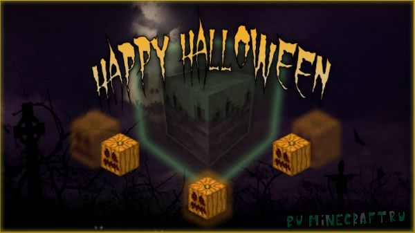 Halloween 2017 Resource Pack [1.12.2] [1.11.2]