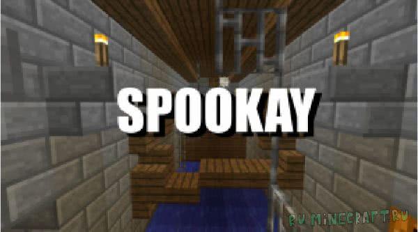 Spookayween - Jen's Manor - карта выберись из дома [1.12.2]