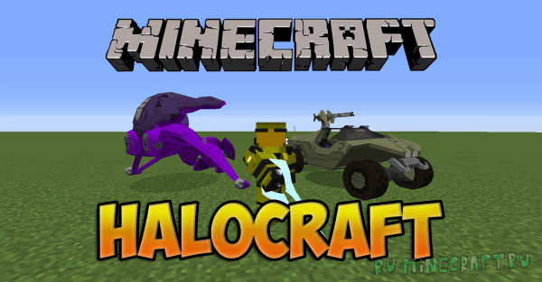 Halocraft и Halocraft 2 - мод на Хейло [1.10.2] [1.8.9] [1.7.10]