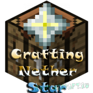 CraftingNetherStar [1.12.2] [1.12.1]