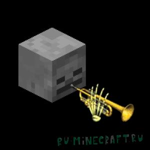 Trumpet Skeleton mod [1.12.2] [1.12.1]