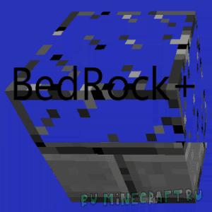 BedRock+ [1.12.2] [1.11.2] [1.10.2] [1.9.4] [1.8.9] [1.7.10]