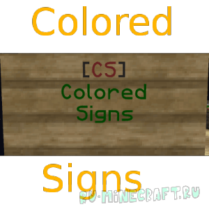 Taffis ColoredSigns - плагин для цветного текста на табличках без мусора [1.12]