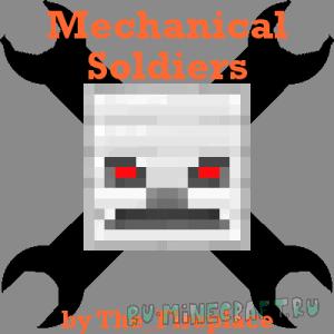 Mechanical Soldiers - роботы в майнкрафт [1.12.2] [1.11.2] [1.10.2]
