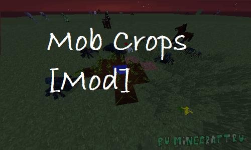 Mob crops - Выращивай мобов дома [1.12.2] [1.7.10]