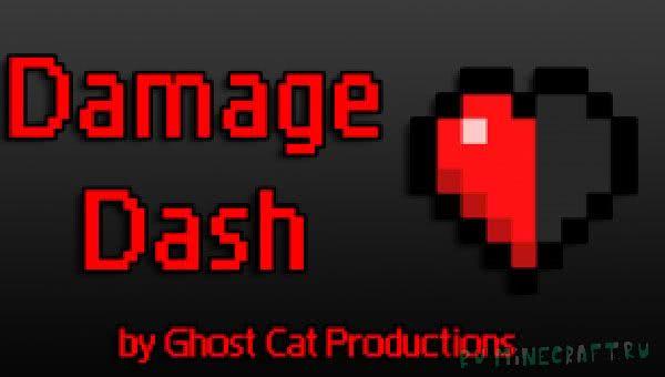 Damage Dash - карта с логическими головоломками [1.12.2]