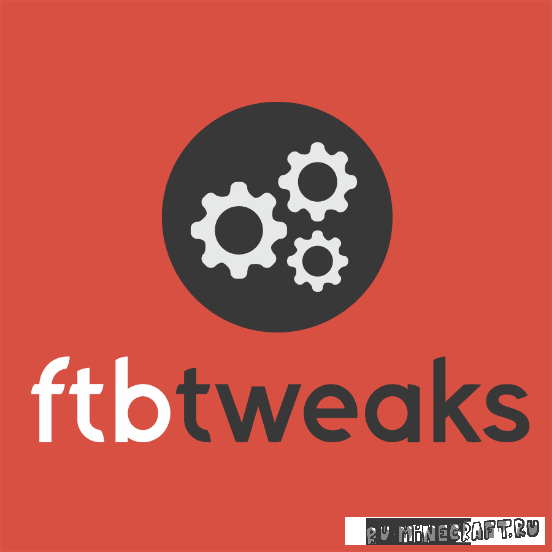 FTB Tweaks - Профили для MineTweaker [1.11.2] [1.10.2] [1.7.10]