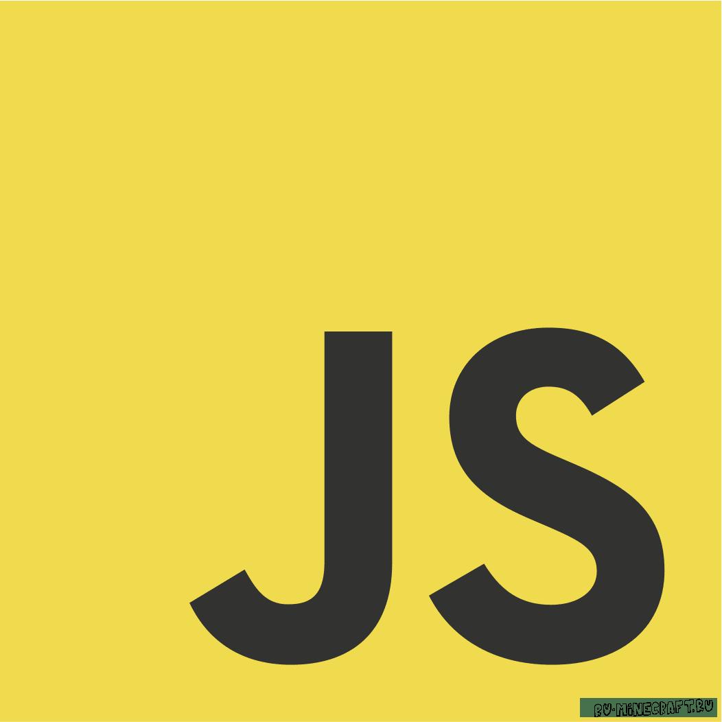 Гайд по JavaScript [Часть 1/3] [Разное]