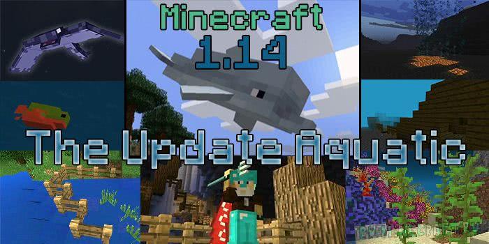 Майнкрафт 1.131.14 - Морское обновление (The Update Aquatic), что нового?