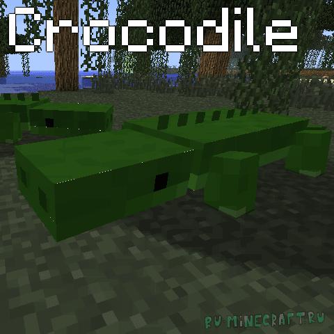 Reptile Mod - рептилии [1.12.2] [1.11.2] [1.10.2] [1.9.4] [1.8.9] [1.7.10]