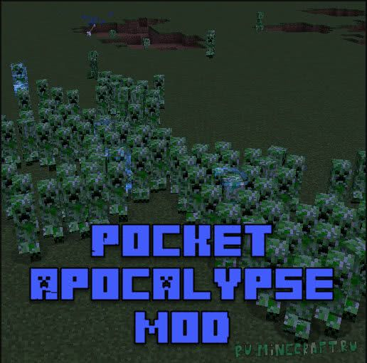 Pocket Apocalypse mod [1.12.2] [1.12.1]