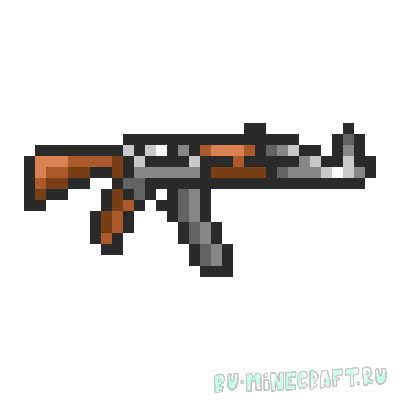 Prototype Weapons [1.7.10]