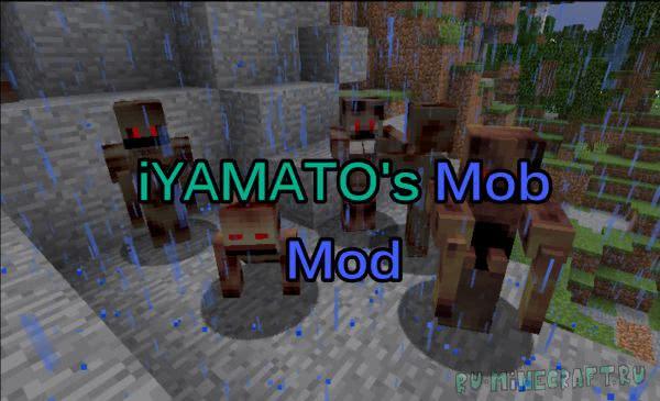 iYAMATO's Mob Mod - 40 новых мобов [1.12.2] [1.11.2]