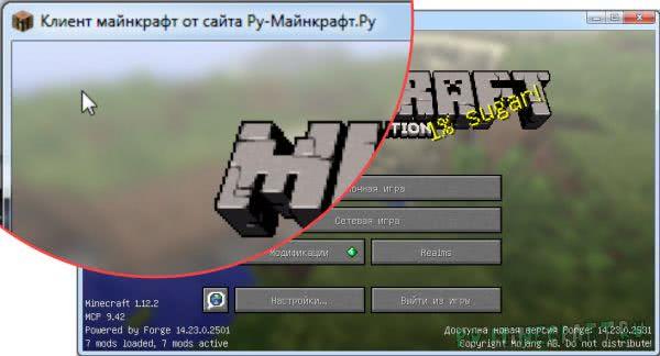 Title Changer  - измени название окна игры [1.12.2] [1.11.2] [1.10.2]