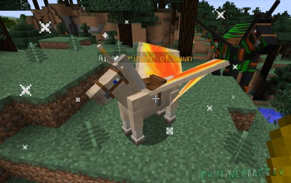 Ultimate Unicorn mod - летающие единороги  [1.12.2] [1.11.2] [1.10.2] [1.9.4] [1.8.9] [1.7.10]